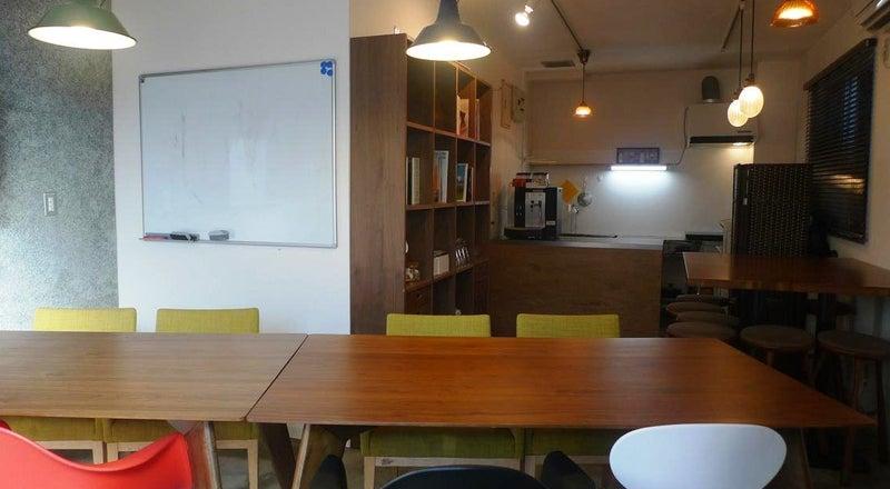 【奥神楽坂】小粋な空間を活用して、ミニパーティーしませんか?教室、会議、茶会・・・パーキングスペース(小型車、駐輪)あります!