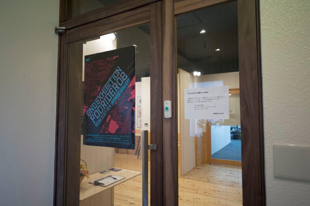 スペース入口扉です。ポスターなどの掲示可能。