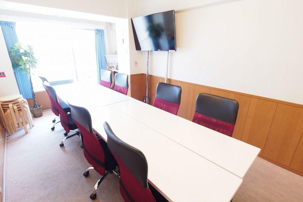 【ルチア】新宿駅・代々木駅近 格安 完全個室 高級内装 貸し会議室 レンタルスペース の写真