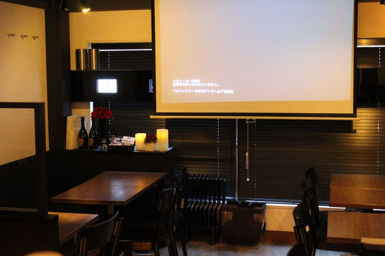 【銀座 3分】都内一等地 BARの空き時間をレンタル プロジェクタ・スクリーン・Wi-Fi完備で会議、セミナー、イベントに最適 のサムネイル