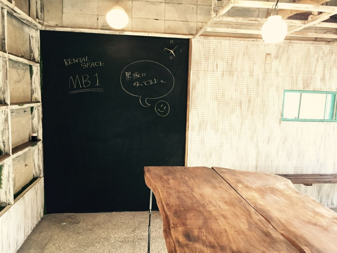 2畳ほどの壁が黒板になっています。 ワークショップの時に工程を描いたり、料金を書いたり、使い勝手抜群。