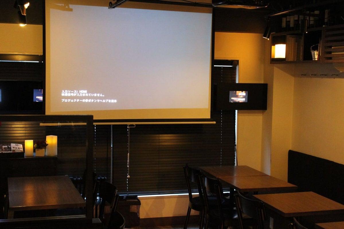 【銀座3分】一等地BARの空き時間をレンタル プロジェクタ・スクリーン・Wi-Fi完備でセミナー、e-sports等に最適 の写真