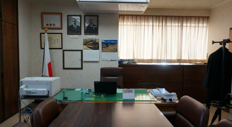 横瀬町役場本庁舎「町長室」