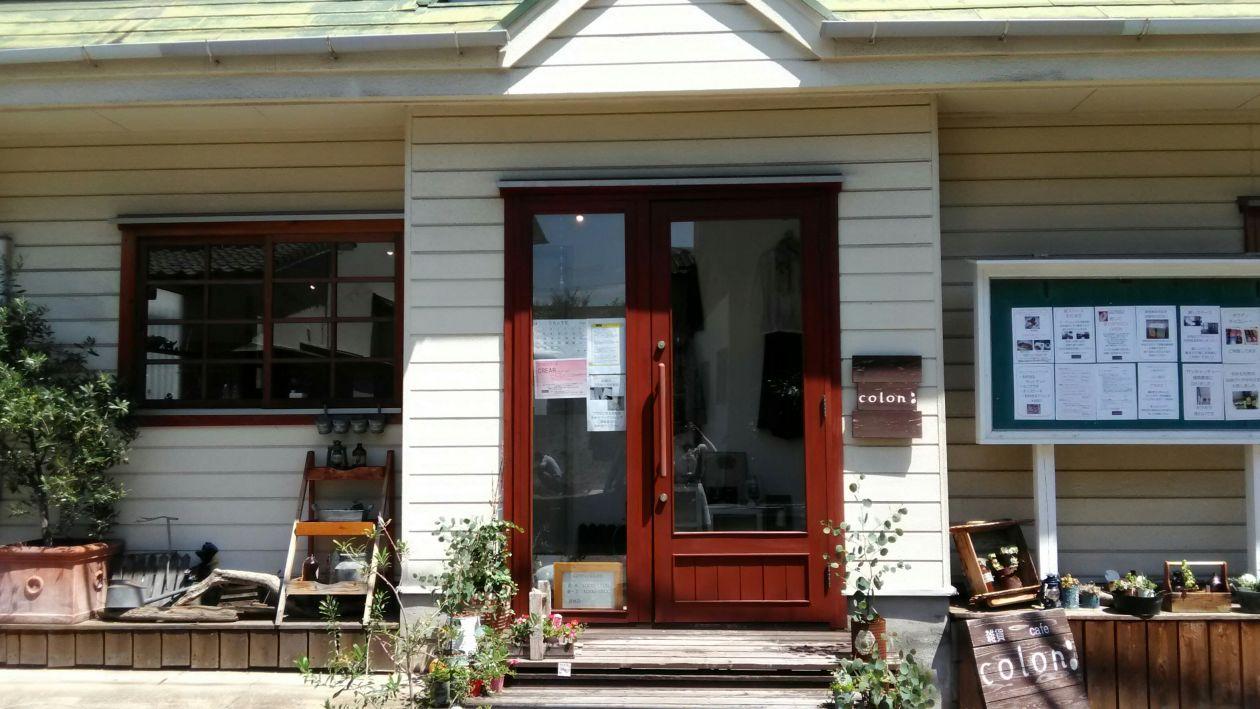 店舗外観。入って左手のお部屋がレンタルスペースです