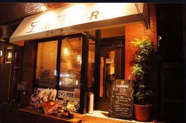 【港区】キッチンも使えるバルスペース ワイン会/女子会/お誕生日会/ママ会/1dayレストラン&バーに◎(【三田バル】キッチンも使えるバルスペース) の写真0