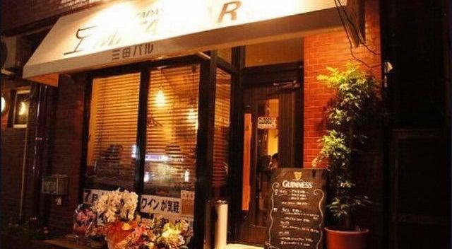 【港区】本格キッチンも使えるバルスペース ワイン会/女子会/お誕生日会/ママ会/1dayレストラン&バーに◎