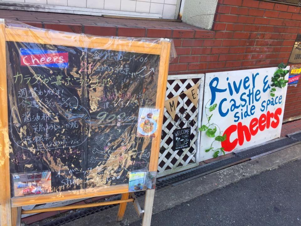 リバーサイド!桜と大阪城を一望できる最高のロケーション!ゲーム&仮装&プロジェクター大画面で楽しめる♪ の写真