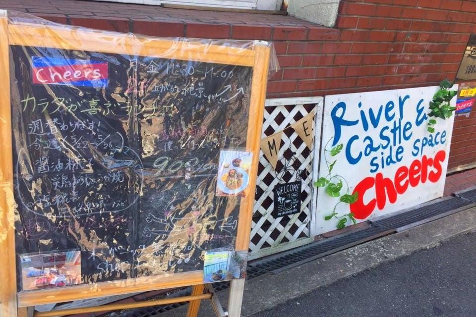 【ハロウィン&クリスマス仮装グッズ充実】リバーサイド!大阪城を一望できる最高のロケーション!LOHASなシェアスペース の写真