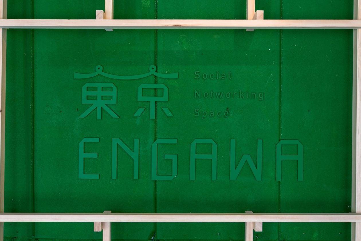 【水道橋/後楽園】思わず立ち寄りたくなるガラス張りのイベントスペース の写真