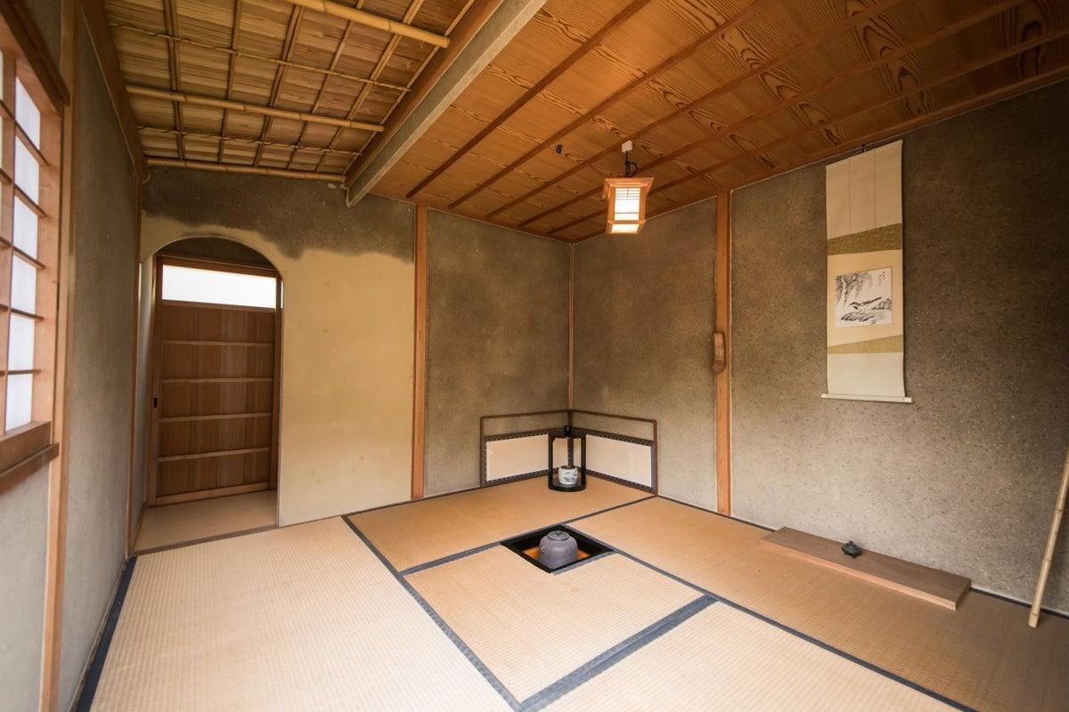 天神山 松風庵 「お茶室」 『和風/民家/お茶室/茶道/茶の湯』 の写真