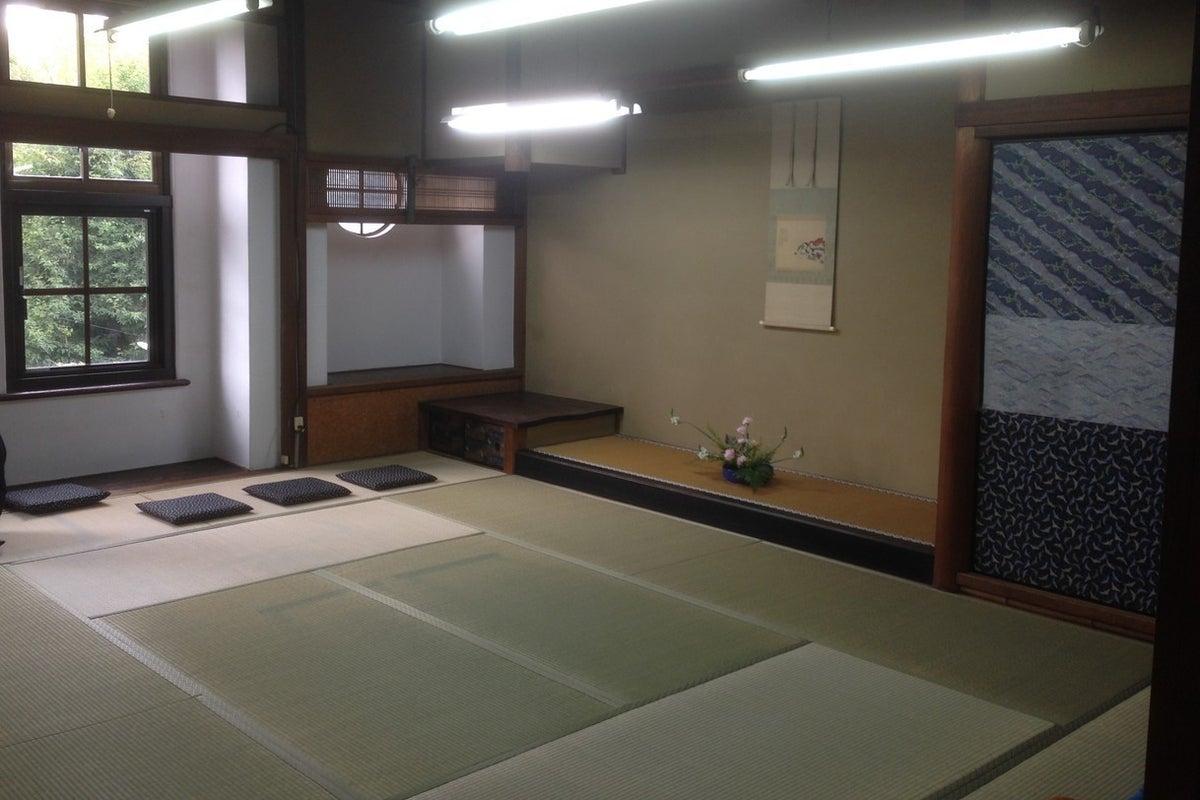 2F和室(控室や小規模の会合に) の写真