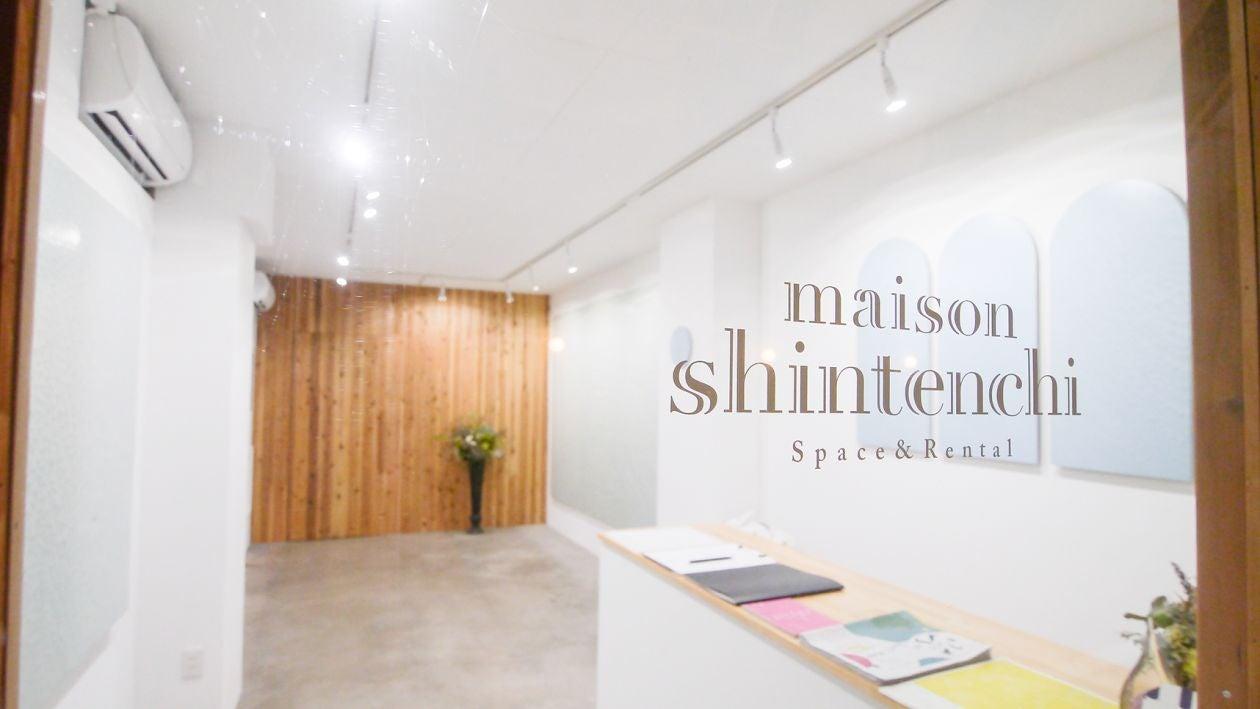 【名古屋大須、上前津】レンタルスペース maison shintenchi (メゾンシンテンチ) の写真
