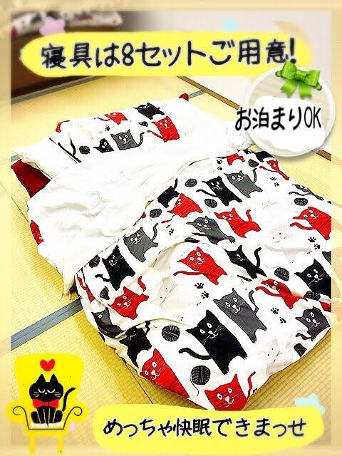 お昼寝スポットにもおすすめ◎ かわいい猫のお布団でひと休憩♡