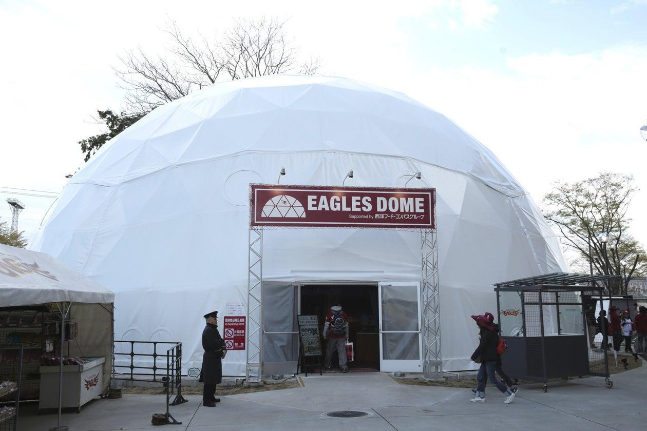 Live・催事イベント・シアター利用・社内総会など大規模イベントに適した「イーグルスドーム」 の写真