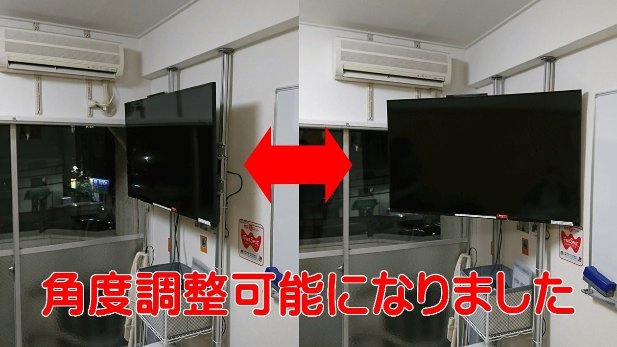 【HIDAMARI】渋谷 5分 Wi-Fi 電源 プロジェクター 無料の明るい貸し会議室 テラス付 のサムネイル