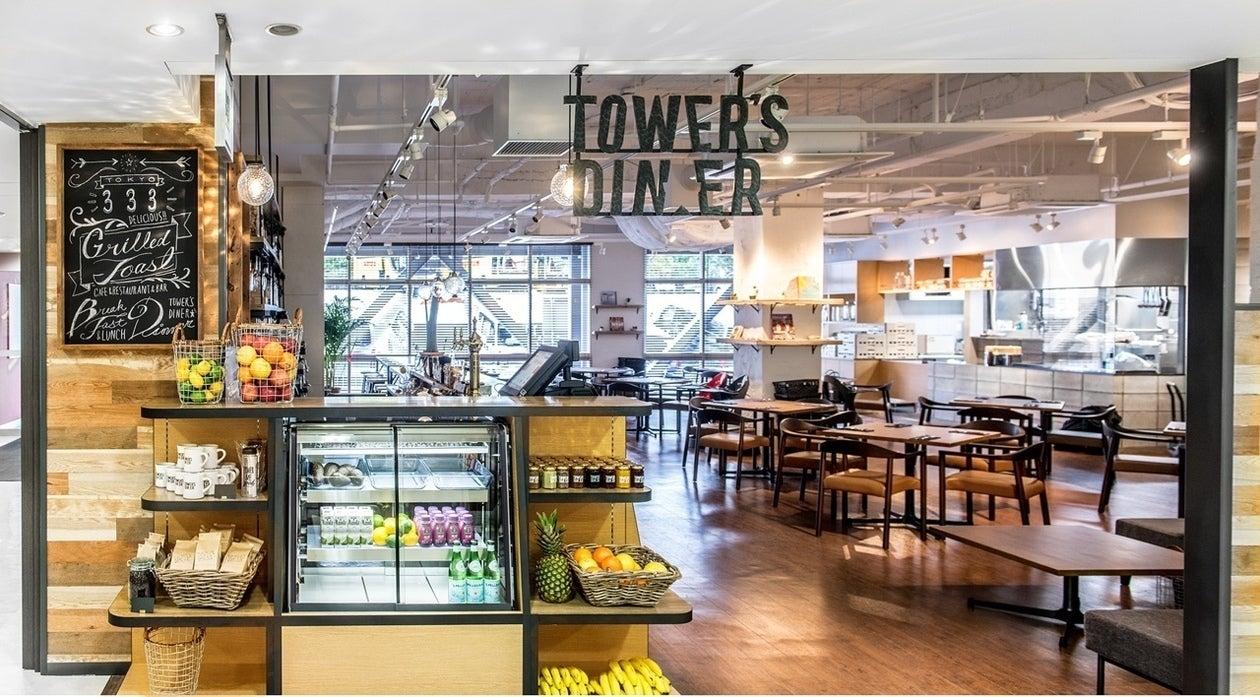 【東京タワー】イベント ワークショップ カフェ&レストラン タワーズダイナー(【東京タワー】イベント ワークショップ カフェ&レストラン タワーズダイナー) の写真0
