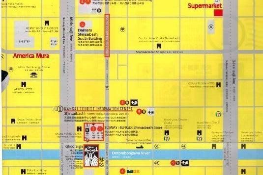 【大阪・心斎橋】パーティー等に最適!心斎橋駅すぐのレンタルルーム305 の写真