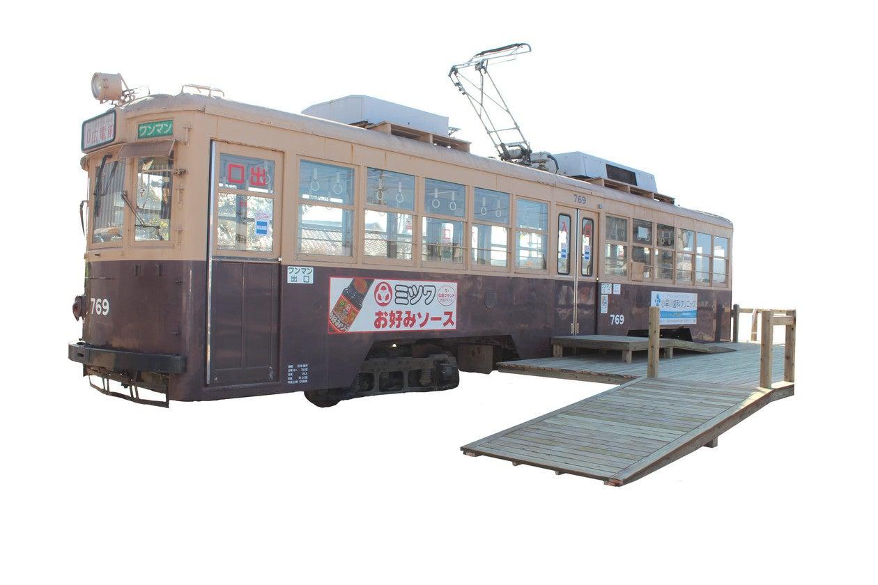くしまレトロ路面電車 の写真