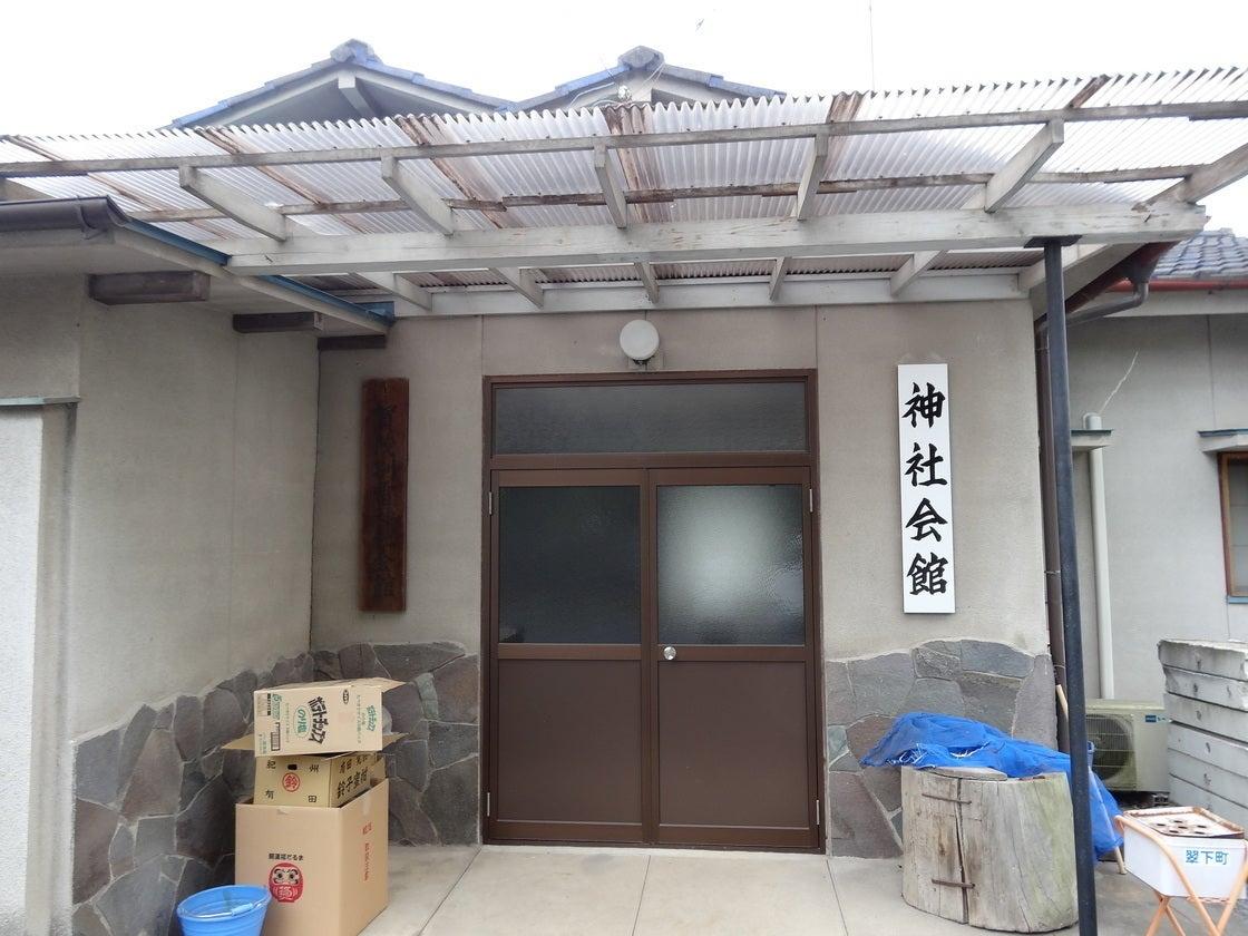 【栃木佐野】由緒ある神社でイベントをしませんか?(賀茂別雷神社) の写真0