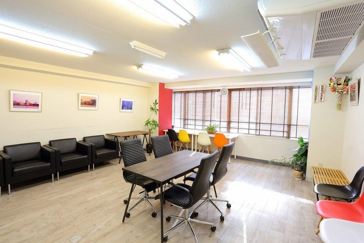 【※下見のみ※】渋谷の多目的スペース内見プラン☆キャンペーン価格☆(渋谷駅5分~緑が見えて、おしゃれ家具のある多目的なプライベート空間~) の写真0