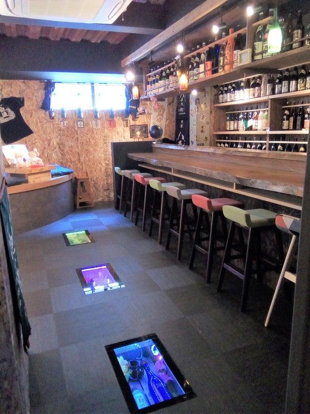 熊本市街中:少人数用イベントスペース(ランチ・飲食可能)(Glocal BAR Vibes) の写真0