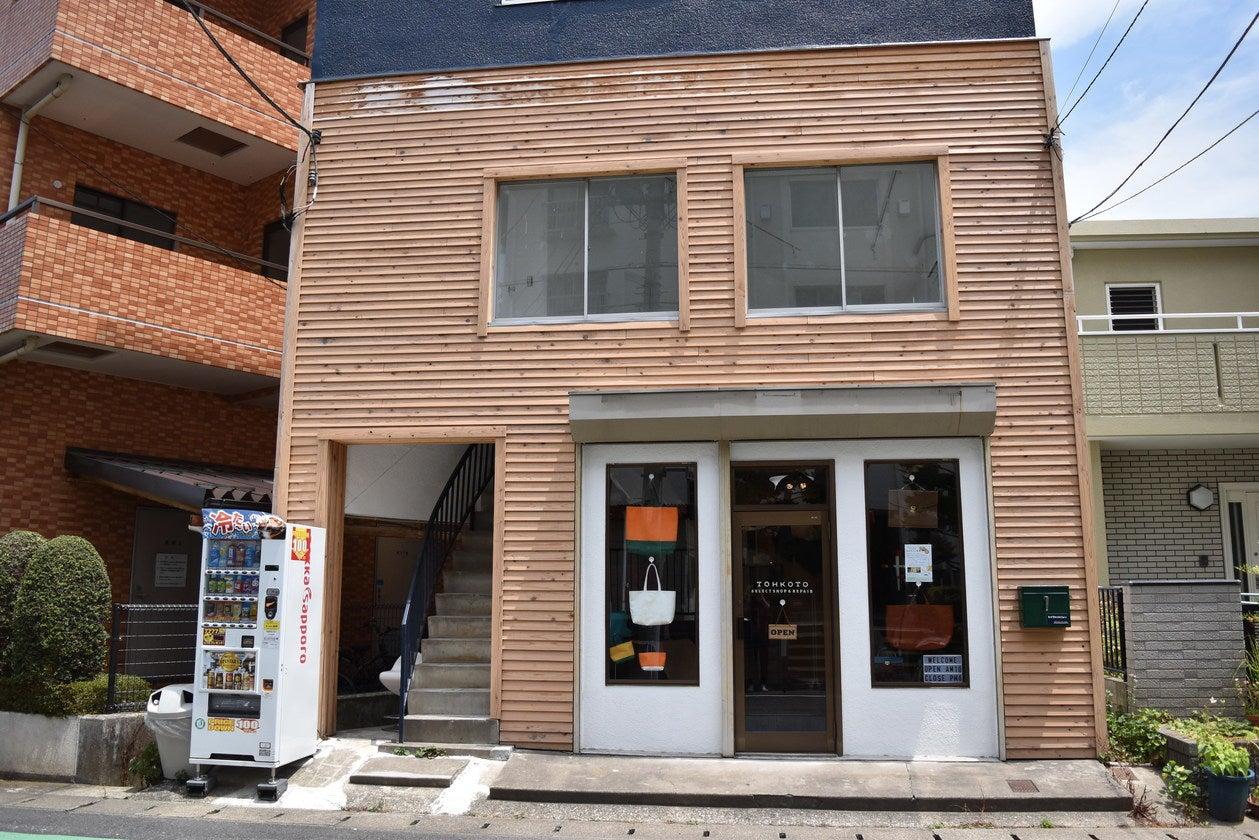 レトロビルsAnkAku1階(レトロビルsAnkAku1階) の写真0