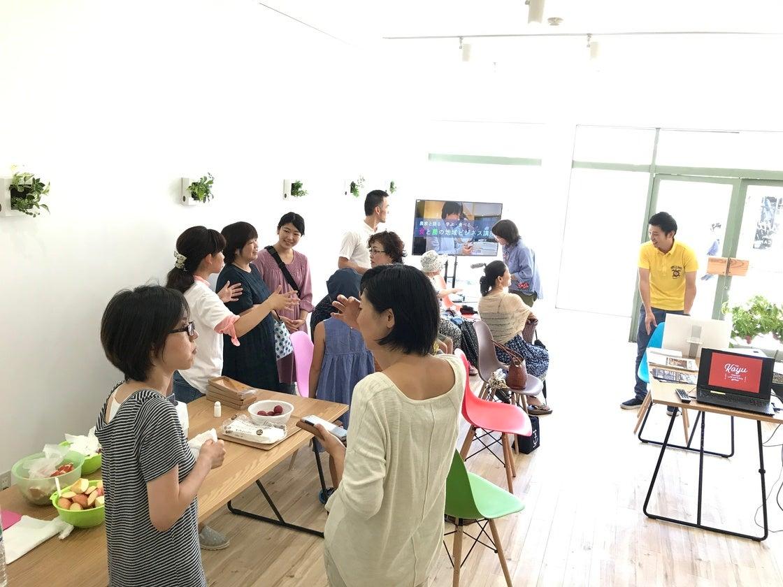 イベント時などはスペースを解放。旬の野菜と果物を使ったオリジナルドリンクなどを振る舞いました。