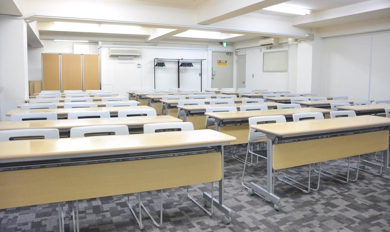 【神田】重厚感のあるリーズナブル貸し会議室(3階:63名様) の写真
