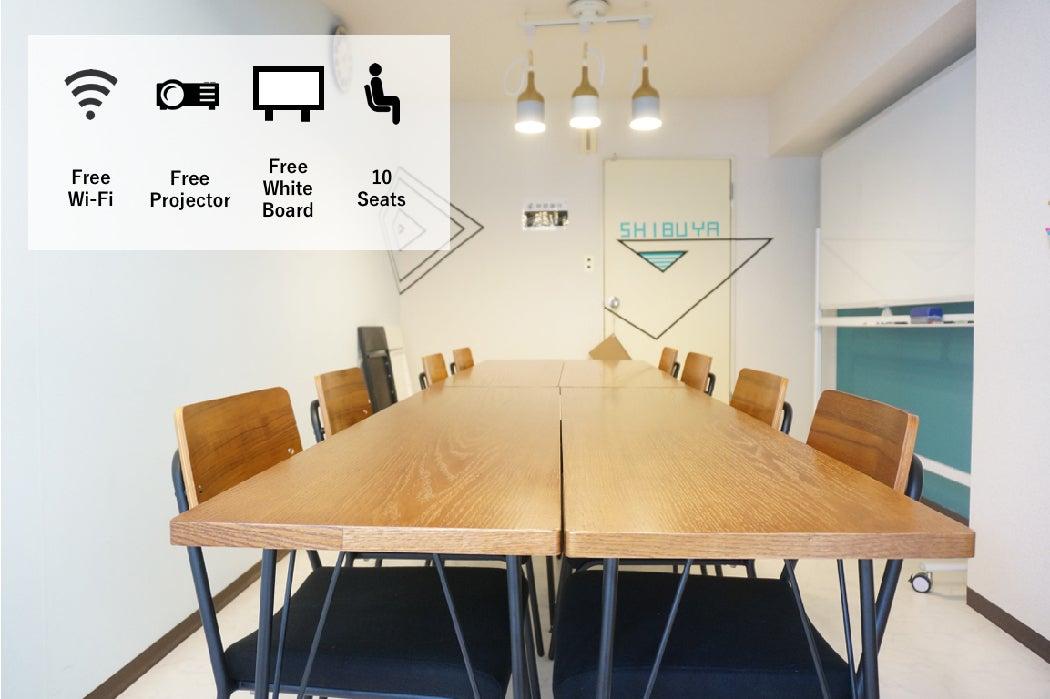 ホワイトボード、プロジェクター、WIFIも設置されている渋谷エリアでも格安の会議室です。 品質には自信があります。