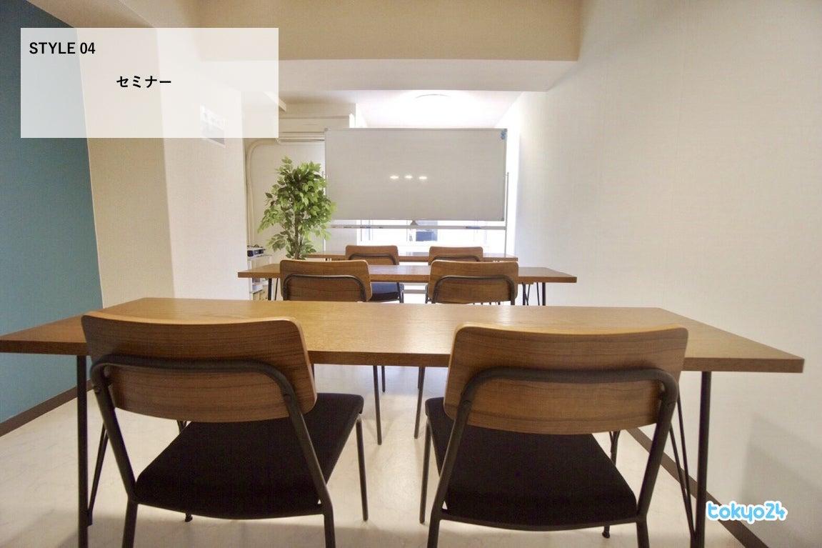 <ダイヤ会議室>⭐️ 女性に人気のゆったり明るい会議室♪wifi/プロジェクタ無料 のサムネイル