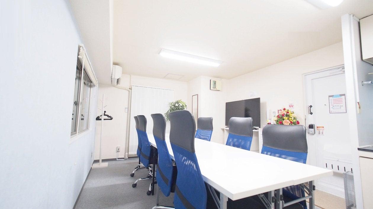 【マリーナ】新宿2分 完全個室 格安 ゆったり貸し会議室 電源 WiFi プロジェクター無料 A