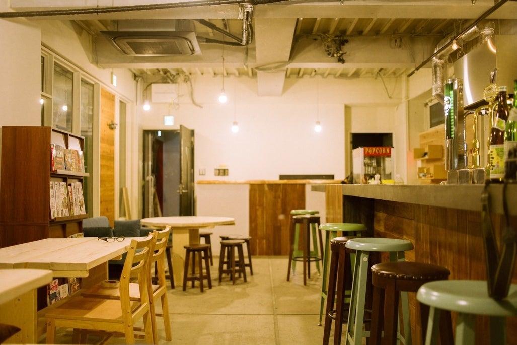 《両国 浅草》キッチン Barカウンター付き!飲食持ち込みOK/Guesthouse Fete/東京  イベント   の写真