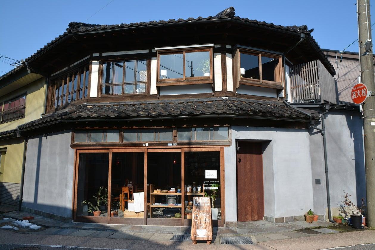湊町の古民家をリノベしたオーガニックカフェ(カフェuchikawa六角堂) の写真0