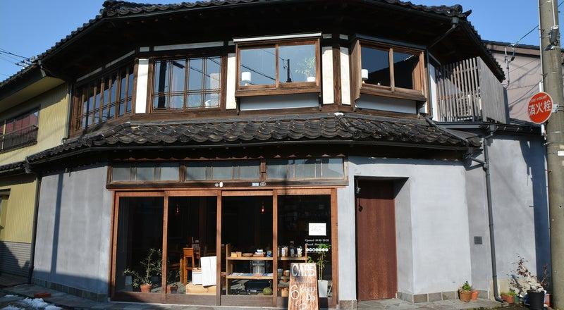 湊町の古民家をリノベしたオーガニックカフェ