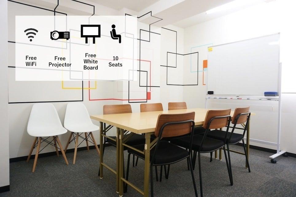 <スクエア会議室>五反田駅3分・WIFI/プロジェクター無料・完全個室・リピート率90%以上♪ の写真