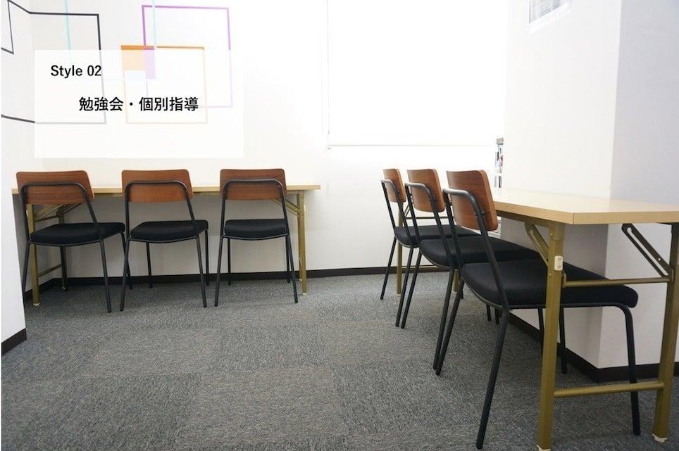 <スクエア会議室>五反田駅3分・WIFI/プロジェクター無料・完全個室・リピート率90%以上♪ のサムネイル
