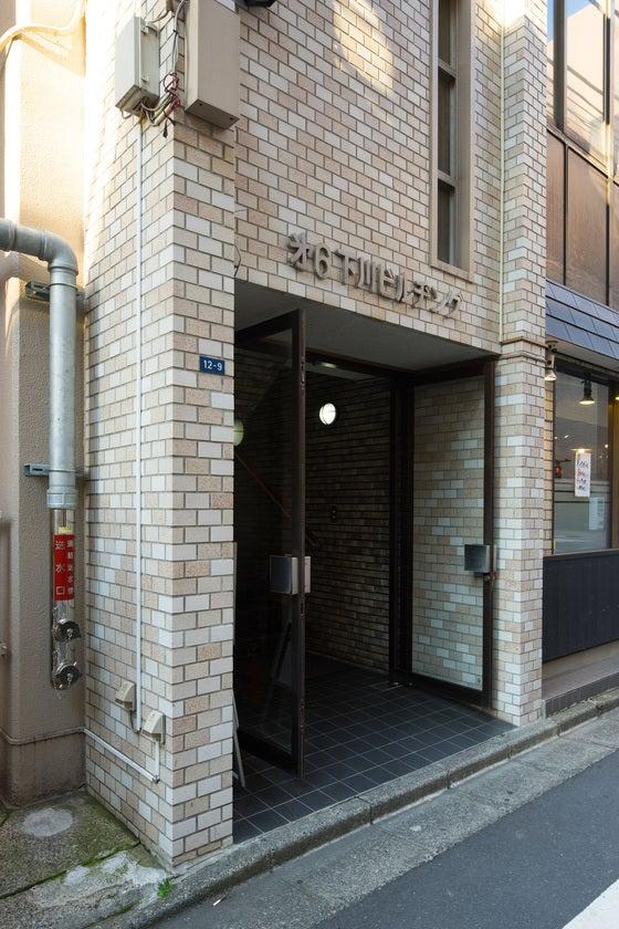 JR大森駅から徒歩5分程度、第6下川ビルの5階にございます。