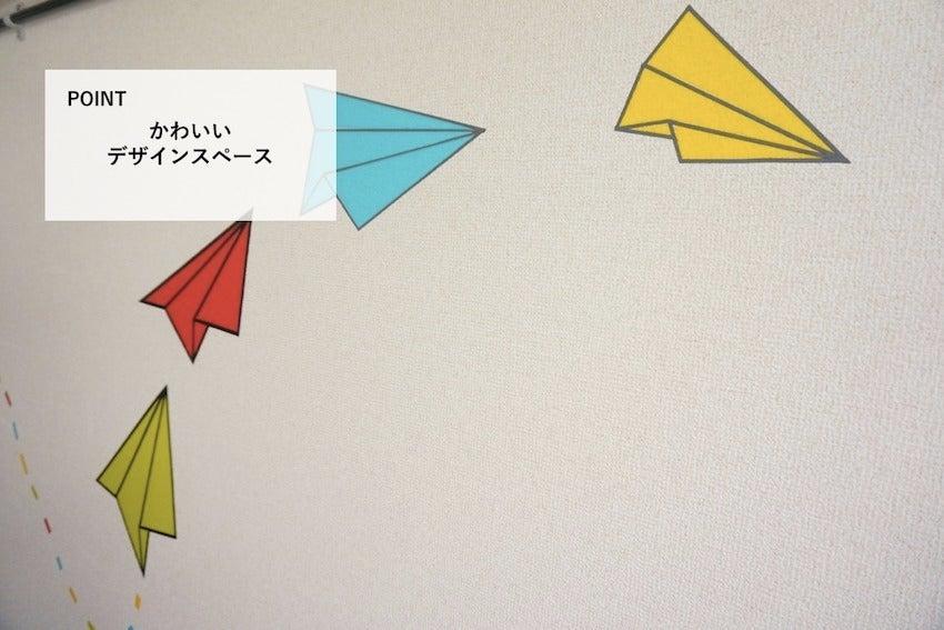 <カラフル会議室>【池袋駅東口4分】ヤマダ電機そば・ゆったり10名収容・WIFI/プロジェクター無料 のサムネイル