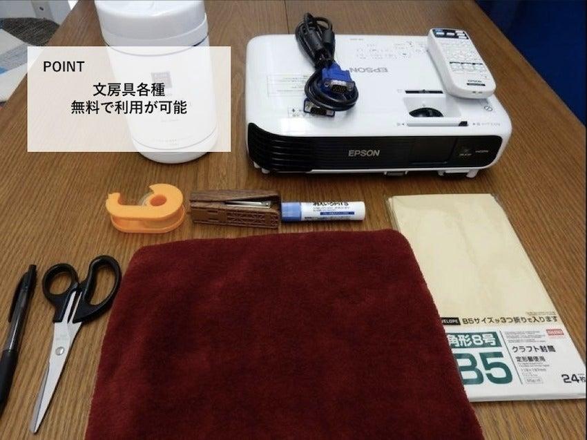 <カラフル会議室>【池袋駅東口4分】ヤマダ電機そば・ゆったり8名収容・WIFI/プロジェクター無料 の写真