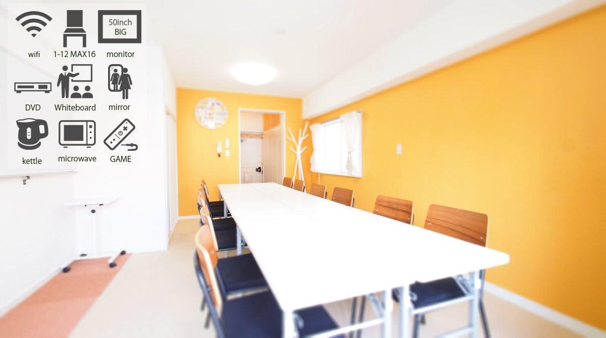 【HIDAMARI】渋谷 5分 Wi-Fi 電源 プロジェクター 無料の明るい貸し会議室 テラス付 の写真