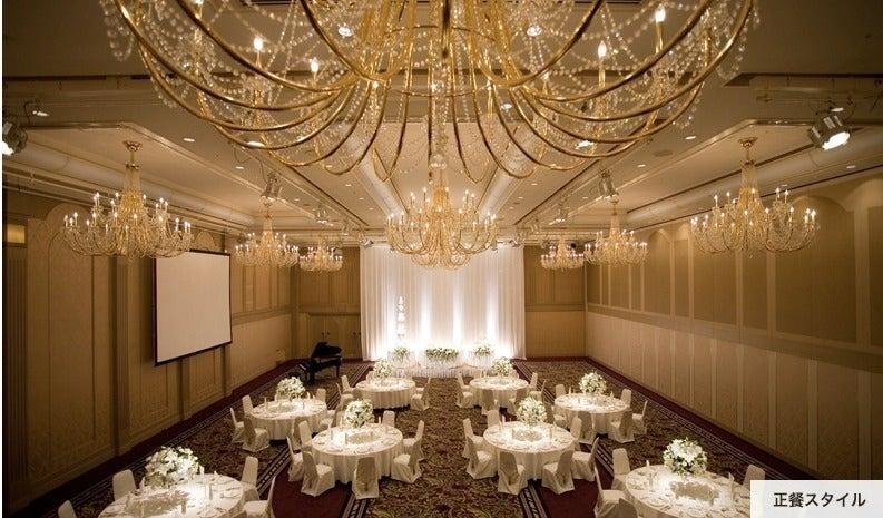 ロイヤルホール(4階)〜国際的なコンベンションから大規模なパーティーまで〜(ホテル・アゴーラ リージェンシー堺) の写真0