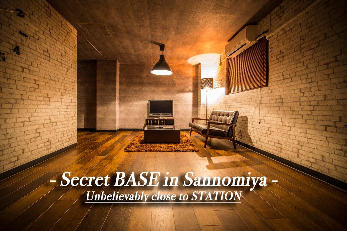 Secret BASE in Sannomiya の写真