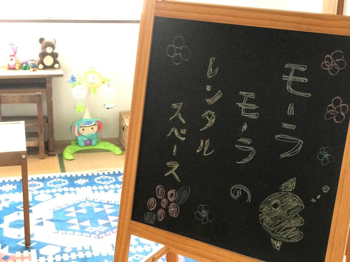 24時間利用可能☆大阪市内☆プライベート感たっぷり一軒家貸切☆レンタルスペースモーラモーラ のサムネイル