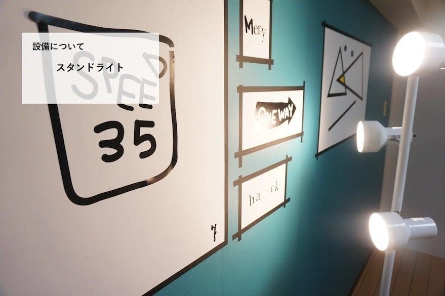 <アート会議室>☆池袋駅より徒歩6分☆池袋最安値☆WIFI・プロジェクター無料☆ の写真