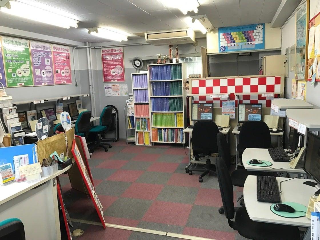 アドバンスパソコンスクール の写真