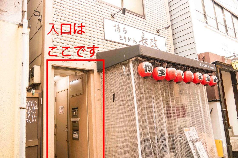 【新橋駅2分SL広場すぐ、高速Wifi無料】話題のデザイナーがプロデュース!スマホで入室可能!会議・テレワーク・研修等 の写真