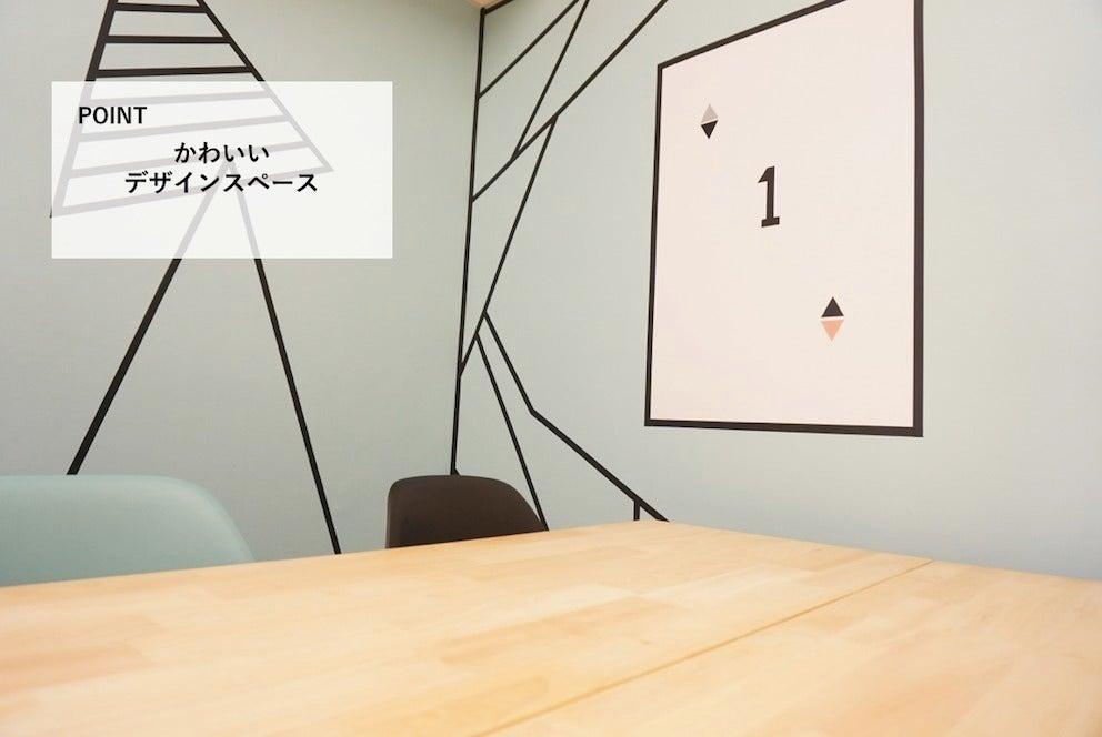 <トランプ会議室>【名駅東口徒歩5分】ルーセントタワーすぐそば!WIFI/プロジェクター無料! のサムネイル