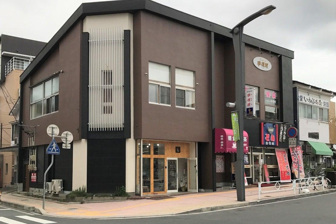 JR一ノ関駅前より徒歩20秒の場所にある貸しスペース! の写真