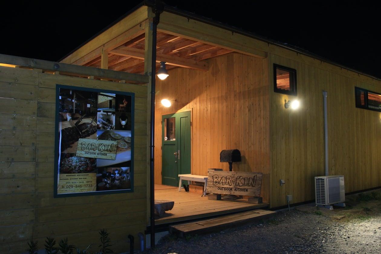 outdoor kitchen BAR-KIN の写真