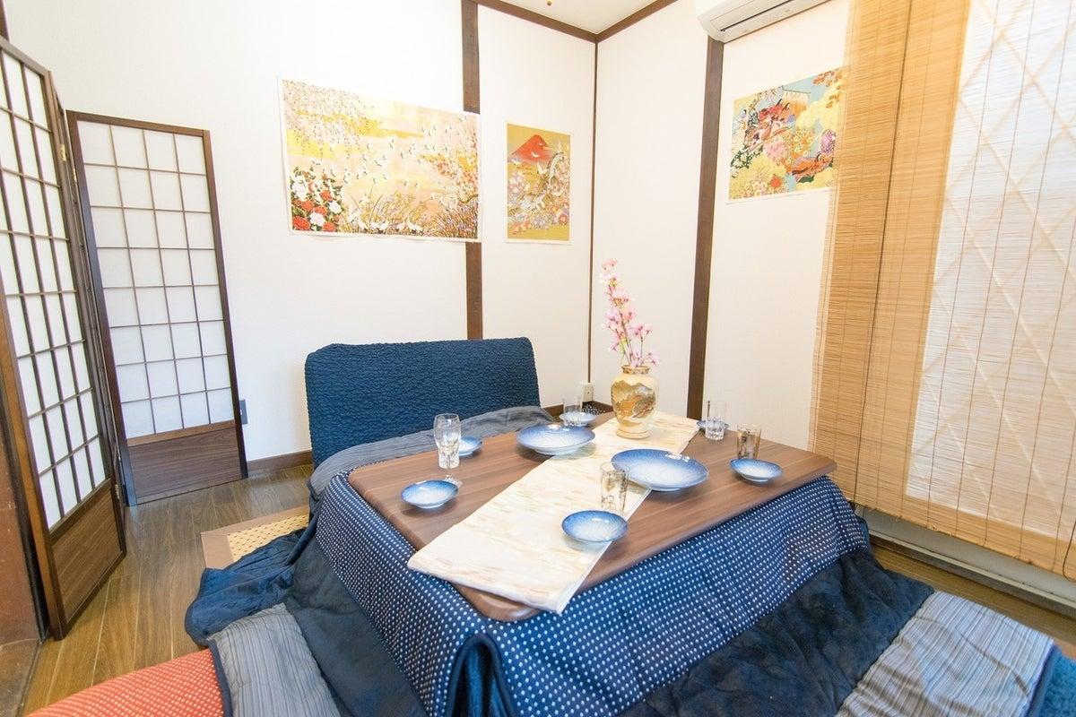 侍&芸者(SAMURAI & GEISHA)☆ハウス in 中野 の写真